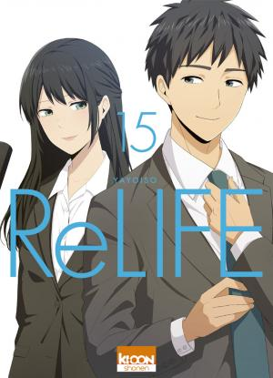 ReLIFE 15 Simple