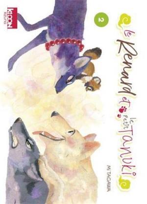 Le Renard et le Petit Tanuki #2