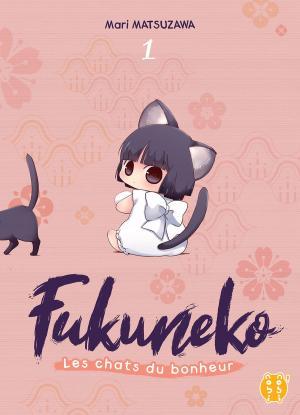 Fukuneko, les chats du bonheur 1 simple