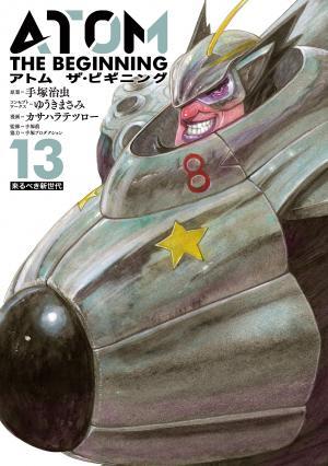 couverture, jaquette Atom - The beginning 13  (Shogakukan)
