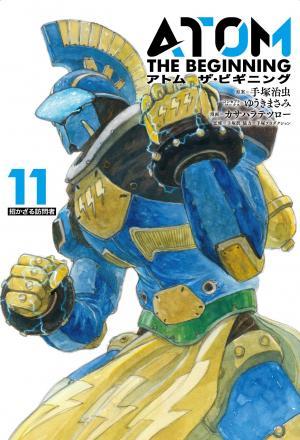couverture, jaquette Atom - The beginning 11  (Shogakukan)