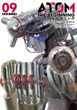 couverture, jaquette Atom - The beginning 9  (Shogakukan)