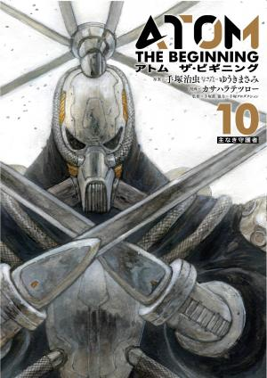 couverture, jaquette Atom - The beginning 10  (Shogakukan) Manga
