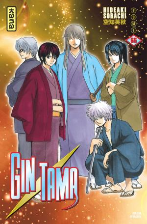 Gintama 66 Simple