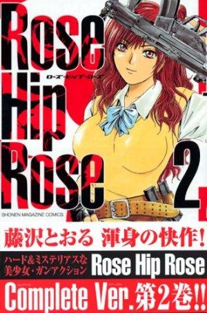 couverture, jaquette Rose Hip Rose 2  (Kodansha)