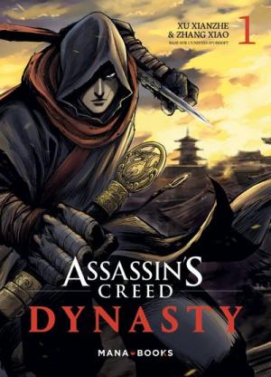 Assassin's Creed Dynasty 1 simple