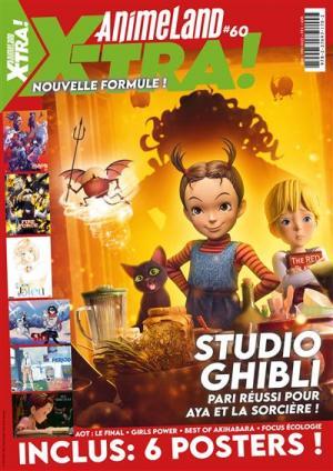 Animeland 60 Anime Land x-tra