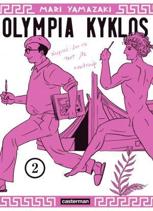 Olympia Kyklos 2 simple
