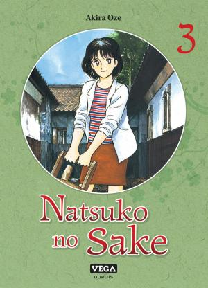 Natsuko no sake 3 simple
