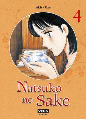 Natsuko no sake 4 Manga
