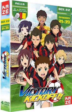 Victory Kickoff!! 2