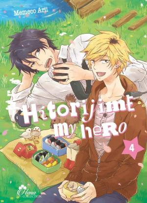 Hitorijime My Hero 4 simple
