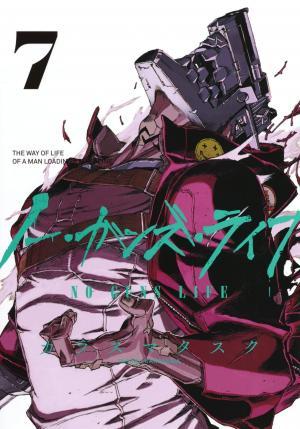 couverture, jaquette No Guns Life 7  (Shueisha) Manga