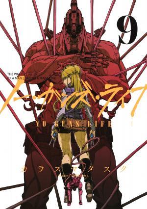 couverture, jaquette No Guns Life 9  (Shueisha)