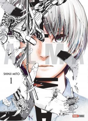 Alma 1 Manga
