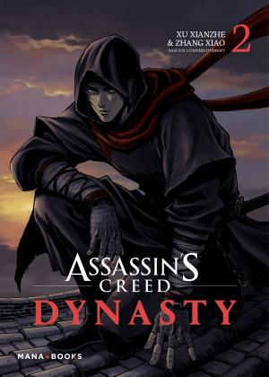 Assassin's Creed Dynasty 2 simple