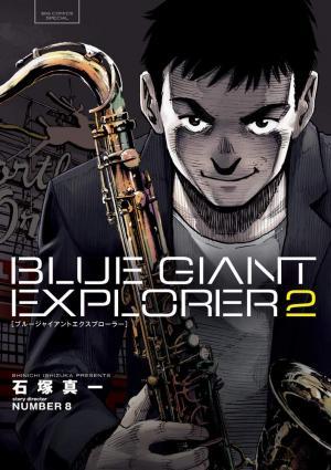 Blue Giant Explorer 2