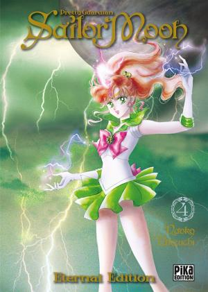Pretty Guardian Sailor Moon 4 Eternal
