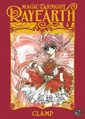 Magic Knight Rayearth #4