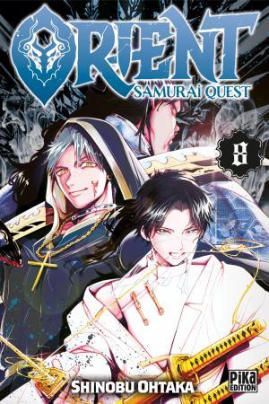 couverture, jaquette Orient - Samurai quest 8  (Pika)