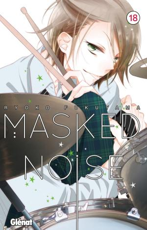 Masked noise 18 Simple