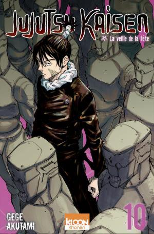 couverture, jaquette Jujutsu Kaisen 10