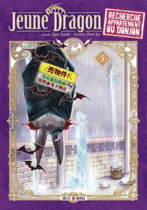 Jeune Dragon recherche appartement ou donjon 5 Manga