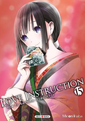 Love instruction 15 Simple