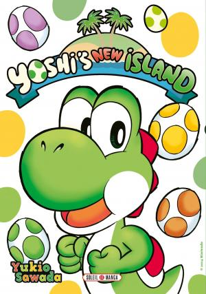 Yoshi's New Island  simple
