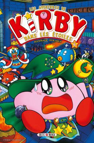 Les Aventures de Kirby dans les Étoiles 6 simple
