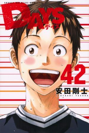 Days 42 Manga
