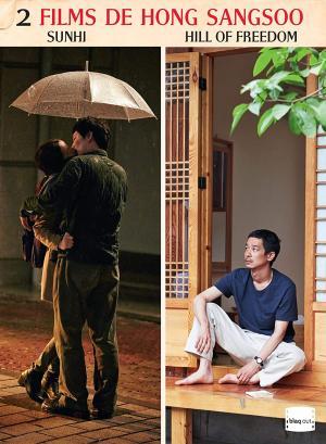 2 films de Hong Sang-Soo 0