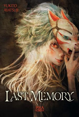 Last Memory  simple