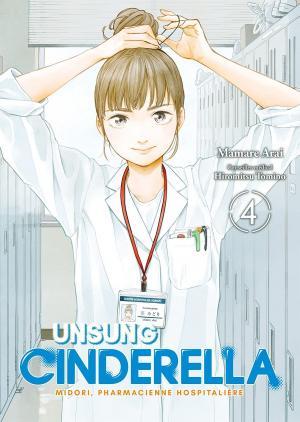couverture, jaquette Unsung Cinderella 4  (Meian)