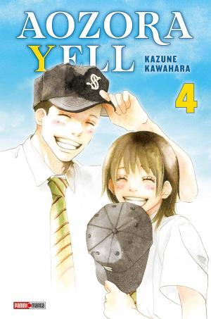 Aozora Yell #4