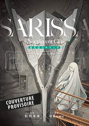 Sarissa of Noctilucent Cloud 3 simple