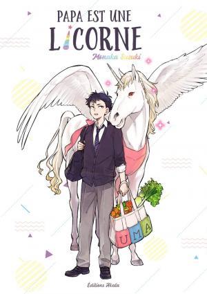 couverture, jaquette Papa est une Licorne 1  (Akata)