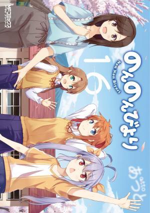 Non Non Biyori 16 Manga