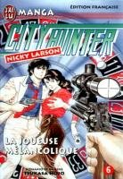 City Hunter - Nicky Larson T.6