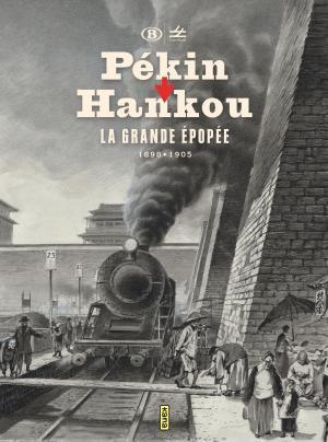 Pékin-Hankou 1 simple
