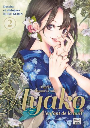 Ayako - L'Enfant de la Nuit 2 Manga
