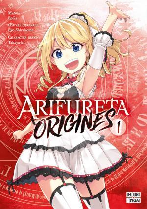 Arifureta - Origines #1