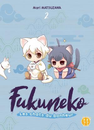Fukuneko, les chats du bonheur 2 simple