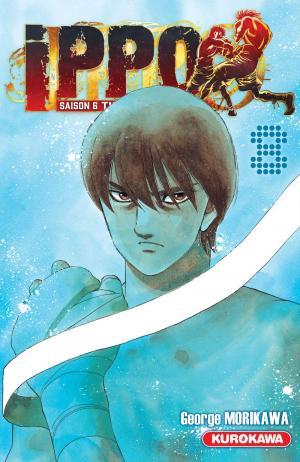 couverture, jaquette Ippo 8 Saison 6 : The fighting ! (Kurokawa) Manga