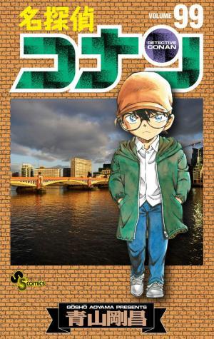 couverture, jaquette Detective Conan 99  (Shogakukan)