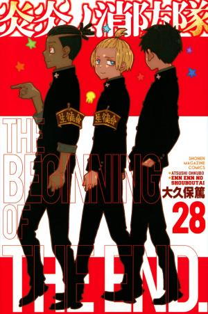 couverture, jaquette Fire force 28  (Kodansha)