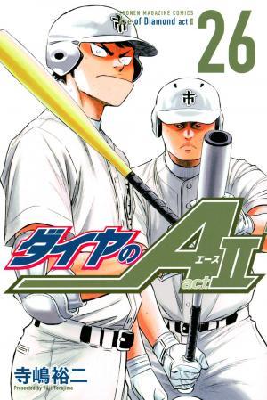 couverture, jaquette Daiya no Ace - Act II 26  (Kodansha)