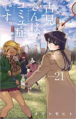 Komi-san wa Komyushou Desu. 21