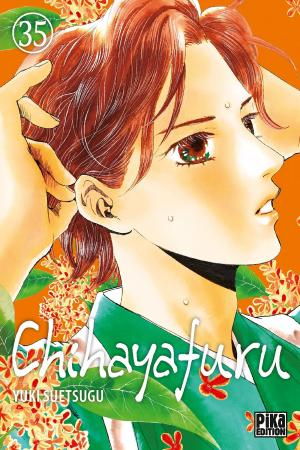 couverture, jaquette Chihayafuru 35