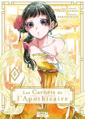 Les Carnets de L'Apothicaire 4 Manga